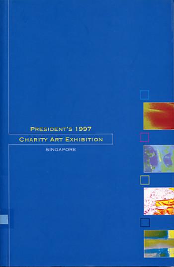 President's 1997 Charity Art Exhibition
