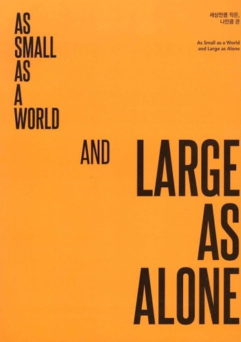 As Small as a World and Large as Alone
