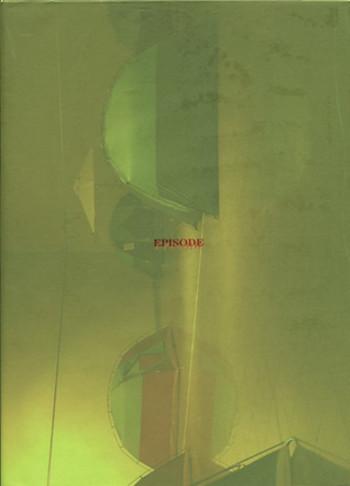 2004 Asia Art Now: Episode