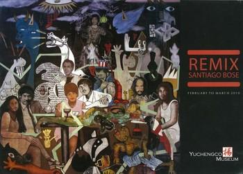 Remix: Santiago Bose