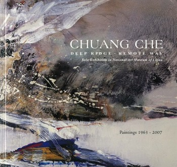 Chuang Che: Solo Exhibition in National Art Museum of China