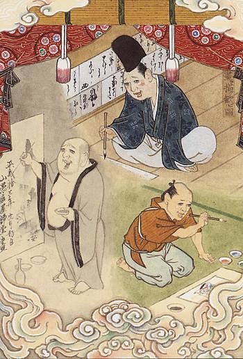 Akira Yamaguchi: The Joy of Painting