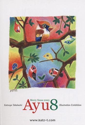 Ayu8: Katsuya Takahashi Illustration Exhibition