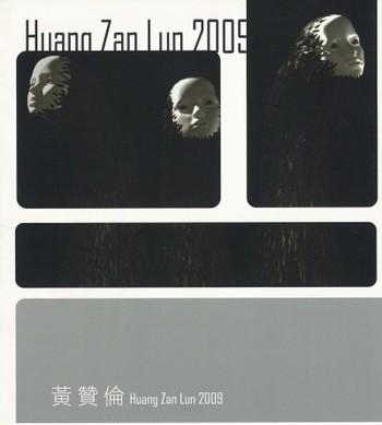 Huang Zan Lun 2009