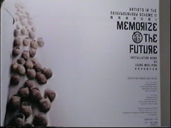 Artists in the Neighbourhood Scheme II - Memorize the Future: Installation Work by Leung Mee-ping