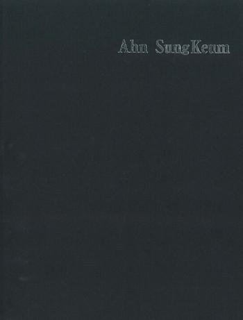 Ahn SungKeum 1980-1995