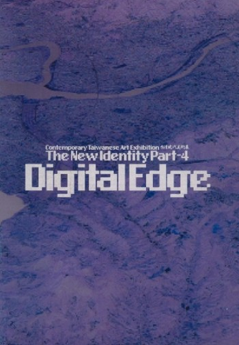 Contemporary Taiwanese Art Exhibition: The New Identity Part-4: Digital Edge