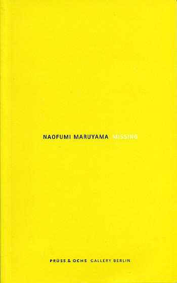 Naofumi Maruyama Missing