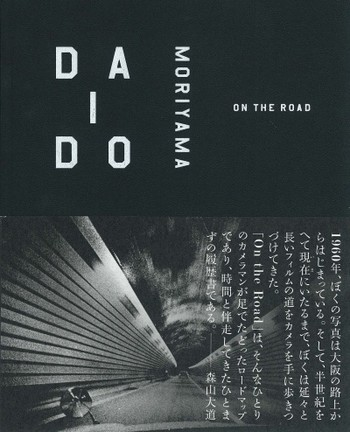 Daido Moriyama: On the Road