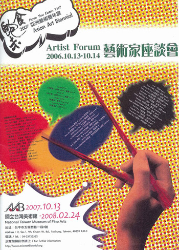 2007 Asian Art Biennial - Have You Eaten Yet? Artist Forum