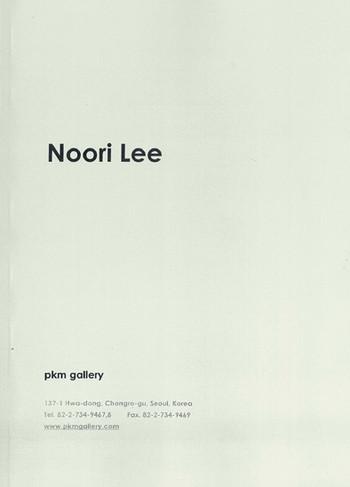 Noori Lee