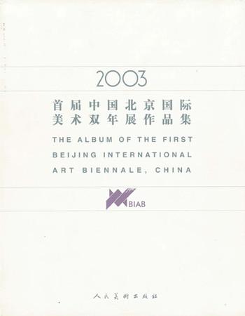 The Album of the First Beijing International Art Biennale, China 2003