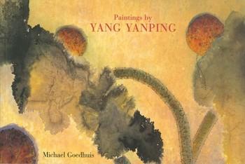Paintings by Yang Yanping