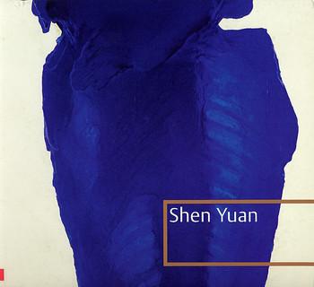 Shen Yuan