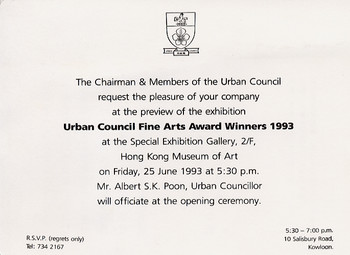 Urban Council Fine Arts Award Winners 1993