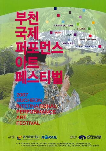 2007 Bucheon International Performance Art Festival (BIPAF)