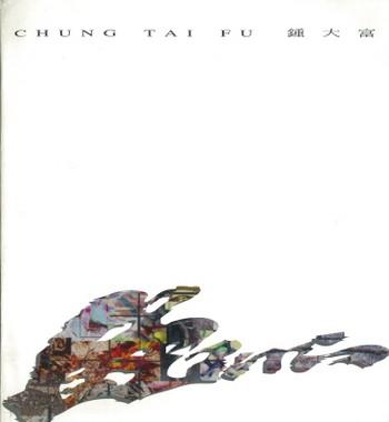 Chung Tai Fu