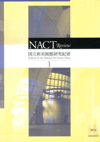 NACT Review: Bulletin of the National Art Center, Tokyo No. 1