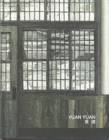 Yuan Yuan - the New Landscape of Contemporary Chinese Art