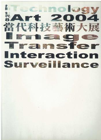 Technology Art 2004: Image. Transfer. Interaction. Surveillance