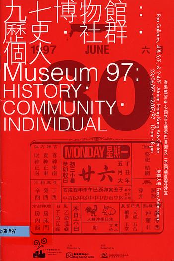 Museum 97: History Community Individual