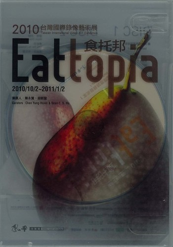 2010 Taiwan International Video Art Exhibition: Eattopia
