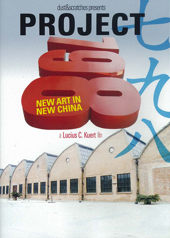 Project 798 — New Art In New China