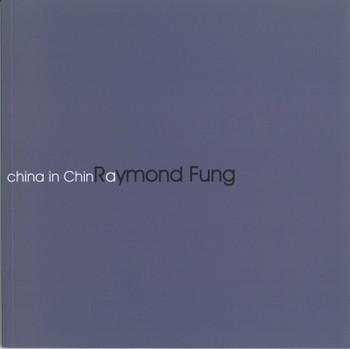 Raymond Fung: China in China