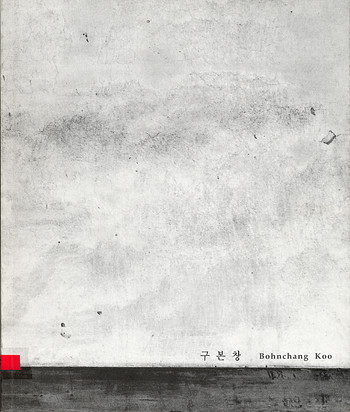 Bohnchang Koo