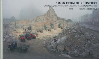 Smog from our History: Photographs from Chen Jiagang's <b>third front</b> series