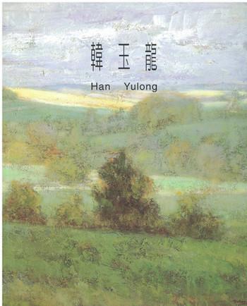 Han Yulong