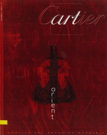 Cartier Art Magazine (All holdings in AAA)