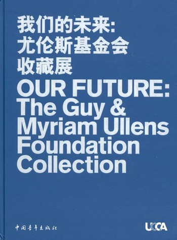Our Future: The Guy & Myriam Ullens Foundation Collection