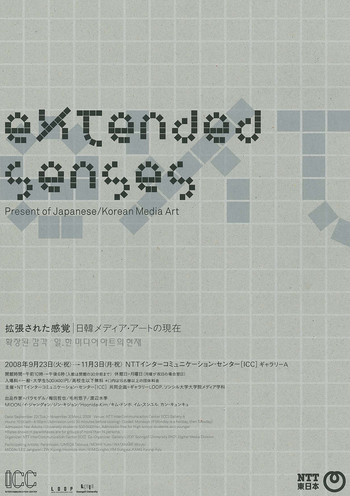 Extended Senses: Present of Japanese/Korean Media Art