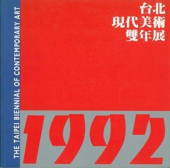 The Taipei Biennial of Contemporary Art 1992