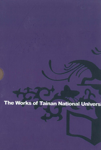 The Works of Tainan National College of the Arts -- Graduate Institute of Plastic Arts 7th