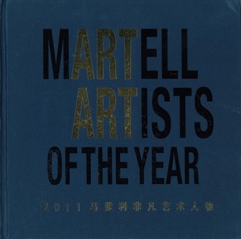 Martell Artists of the Year