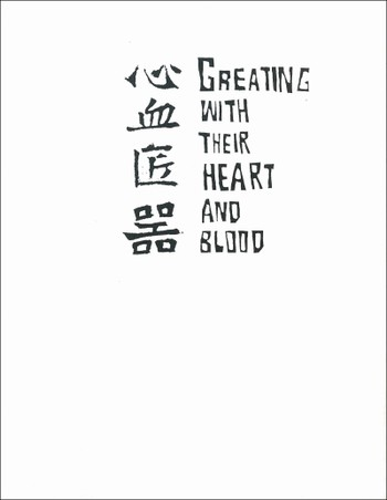 Creating with Their Heart and Blood