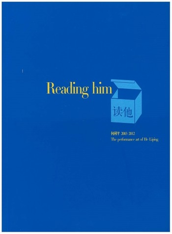 Reading Him: The Performance Art Pieces of He Liping, 2003-2012