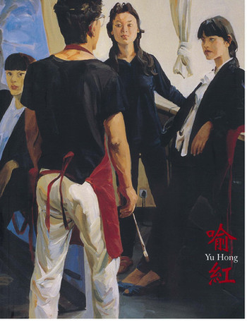 Yu Hong: witness to growth