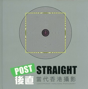 Post Straight: Contemporary Hong Kong Photography