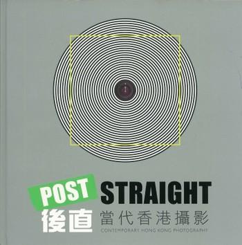 Post Straight: Contemporary Hong Kong Photography