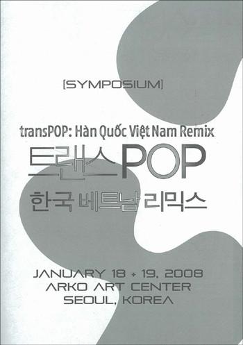 transPOP: Korea Vietnam Remix (Symposium)