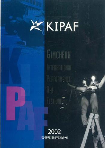 KIPAF 2002: Gimcheon international performance art festival
