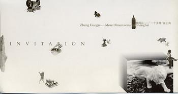 Zheng Guogu - More Dimensional in Shanghai