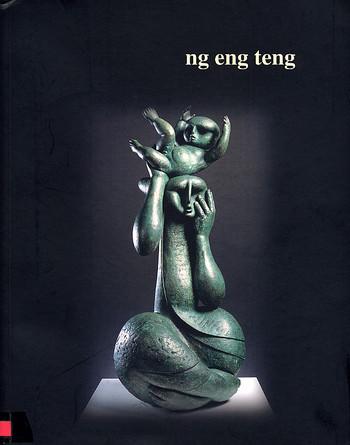 Ng Eng Teng