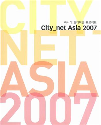 City_net Asia 2007