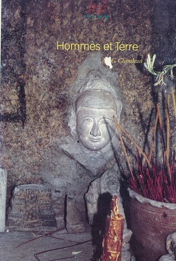 Hommes et Terre - Ang Choulean (French Version)