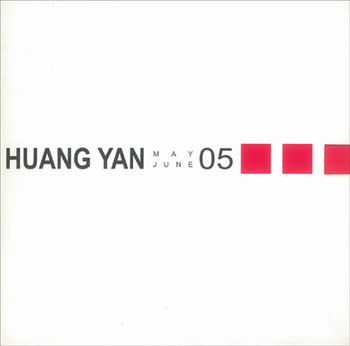 Huang Yan (May/June 2005)