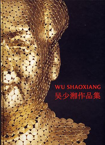 WU SHAOXIANG
